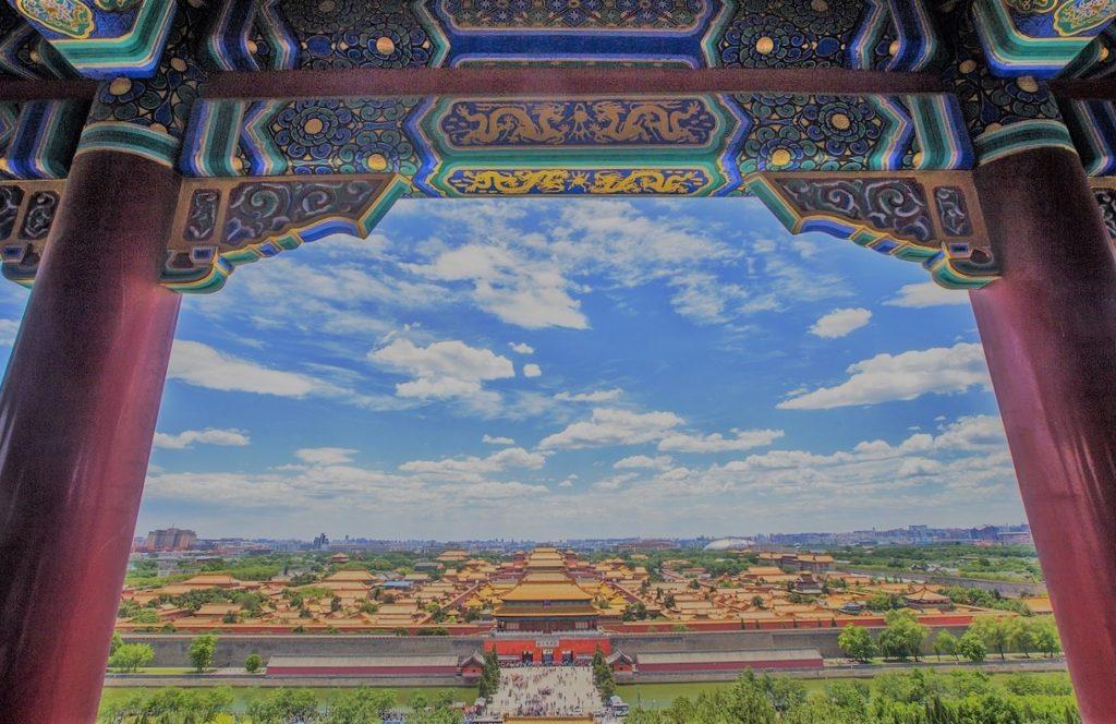 La ville de Beijing (Jacques Sun)